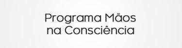 consciencia02